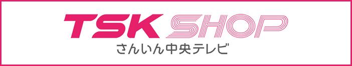 TSK SHOP